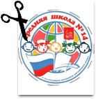 Герб школы. Подготовка