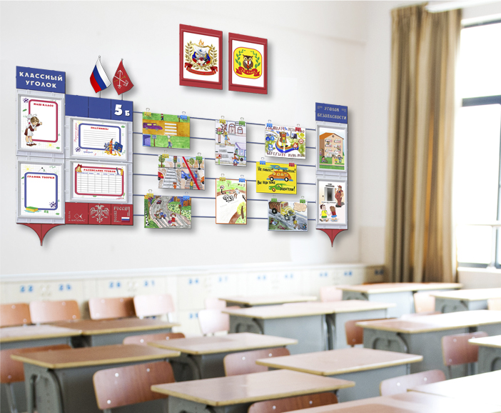 Оформление классного уголка. Герб школы и эмблема класса