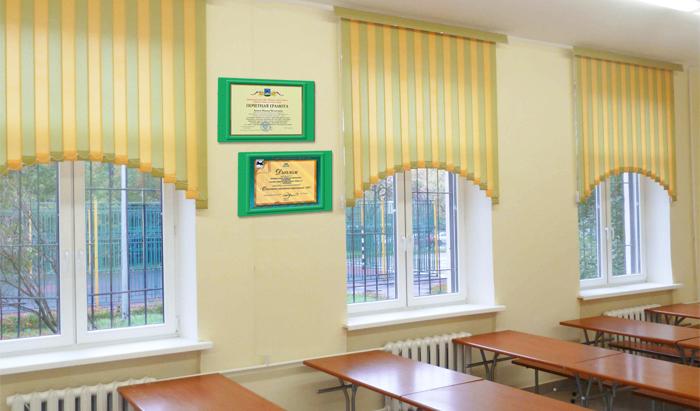 Оформление класса. Рамки для грамот и дипломов