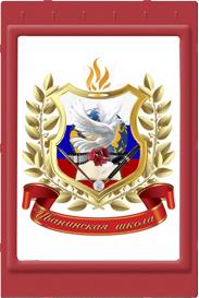 Герб школы вертикальный
