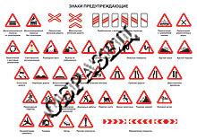 Дорожные знаки картинки для детей