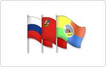 Флажки России, региона, школы, класса